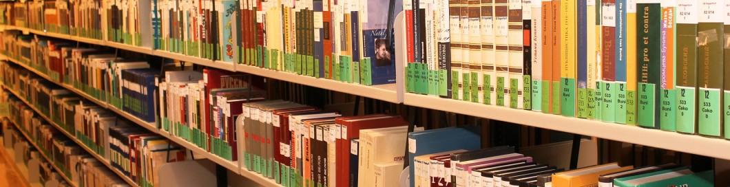 ספריה קיבוץ גונן