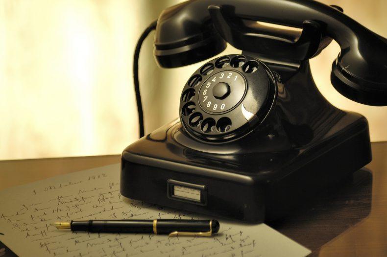 עדכון חשוב: מערכת טלפוניה חדשה בגונן
